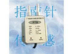漏氣壓力變送器,風機壓力變送器,表壓壓力變送器 ,