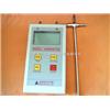 数字风速风压测量仪|数字微压计|压力表