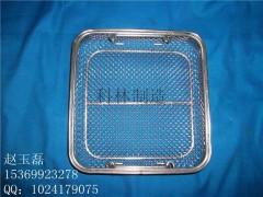 供应医疗网筐/消毒网筐/不锈钢网筐/网篮网筐