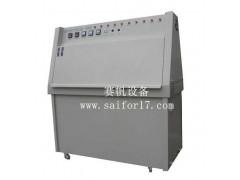 固化紫外老化试验箱/紫外光耐气候老化试验箱