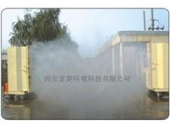 喷雾消毒设备 喷雾消毒 喷雾防疫