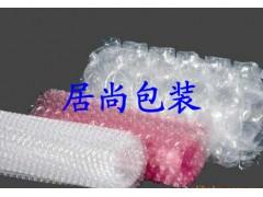 供应气泡膜