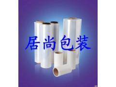 上海高级PE拉伸膜,缠绕膜