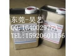 AB水 PU树脂 815环氧树脂 透明AB水 快干型树脂