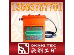 优质KXB127矿用隔爆兼本安型风门声光语言报警器济宁欧科
