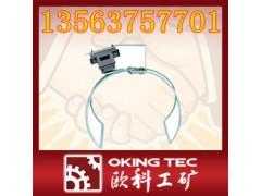 济宁欧科提供风筒风量传感器KG5009全国第一