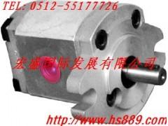 HYDROMAX齿轮泵HGP-1A
