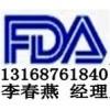办理监控摄像机FDA认证,CE认证13168761840李S