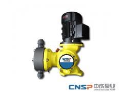 MG系列機械隔膜計量泵——中成泵業