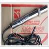 焊机车床管道氩弧焊流水线沥青测温仪