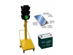 供应太阳能移动红绿灯、太阳能应急信号灯杭州骧虎供应