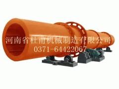 供应转筒(滚筒)烘干机——河南杜甫机械专业生产
