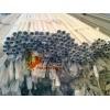宁夏——不锈钢圆管5*1.0【银川】毛细管201——304