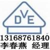 办理太阳能灯具CE认证,FCC认证