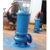 耐热潜水排污泵,污水泵,潜水泵