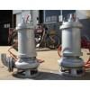 耐腐蚀不锈钢潜水排污泵 污水泵 潜污泵