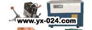 辽宁沈阳手动电熔打包机,半自动捆扎机,热收缩包装机