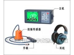供应漏水检测仪JT-5000
