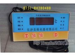 湖南BWD-3K320B干式变压器电脑温控仪