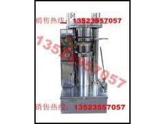 不锈钢高效节能的芝麻花生榨油机