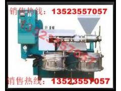 全自动芝麻液压榨油机工作原理操作方法