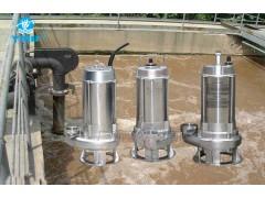 不銹鋼排污泵,污水泵