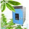上海林频年底特价高低温试验箱