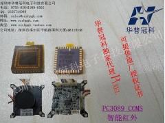 華普冠科獨家代理PIXEL PC3089