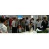 2014西安国际酒店设备用品展览会