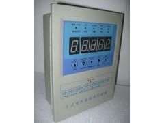 bwdk-5000干式变压器用温控器
