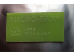 防霉剂/皮鞋除霉剂/防霉剂生产厂家/防霉剂有哪些/抗菌防霉剂