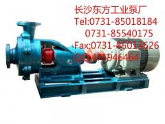 高吸程冷凝泵(凝结水泵)凝结水泵