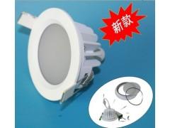 优质私模3寸筒灯外壳私模LED筒灯配件批发