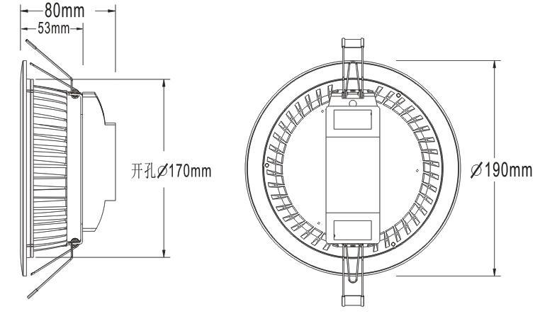 6寸LED筒灯尺寸图