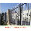 热销珠海锌钢栅栏/深圳铁艺围栏/佛山户外围栏