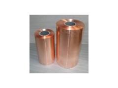 廠家銷售低價格導電銅箔麥拉銅箔