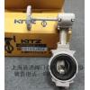 KITZ手动涡轮蝶阀G-10xJSME 日本北泽大陆代理商