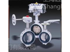N-10xJSME铝合金蝶阀 KITZ日本北泽蜗轮式不锈钢蝶