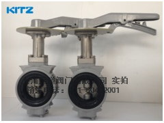 KITZ涡轮对夹蝶阀G-16DJ 日本北泽蜗轮式不锈钢蝶阀