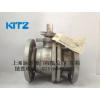 KITZ碳钢高性能球阀10SCTB3H  耐高温型球心阀