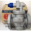 RP-6减压阀 VENN阀门中国内地唯一授权代理商