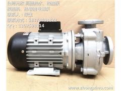 元新YS-35C-120高温热水管道泵