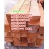 领翔木业提供优质巴劳木防腐木木材、巴劳木板材、巴劳木防腐木