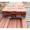山樟木防腐木板材、山樟木防腐木地板、现有山樟木防腐木批发价格