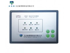 SPSVA-S 指示灯式消防电源监控传感器