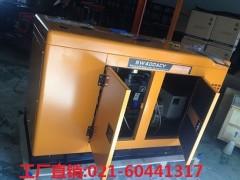 400A柴油发电电焊机焊把两个