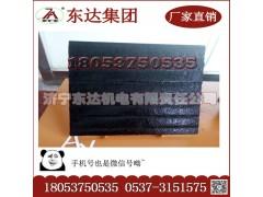 KAFX型复合耐磨钢板生产厂家报价直销