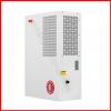 舒迪空气能热水器壁挂机家用经济