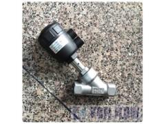 J615F/PPL气动角座阀 配塑料头