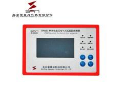SPNAXE-T1 电气火灾独立式监控探测器